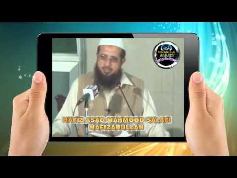 Jab Jhooth Haramkhori Fahashi Zina Aam Ho Jaaye by Hafiz Asad Mahmood Salfi Hafizahullah
