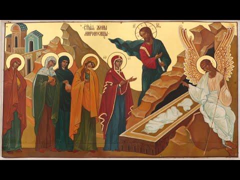 [05.05.2020 р. Б] Вервиця до Божого Милосердя. Божествення Літургія. Велика Вечірня