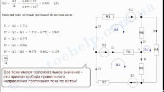 ТОЭ - метод контурных токов (method loop currents)