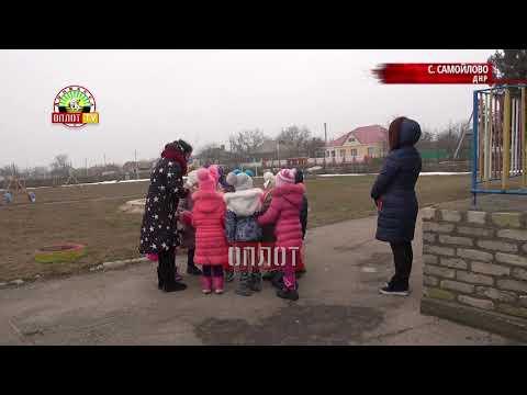 • с.Самойлово, ДНР. Рабочий визит в Приазовский посёлок