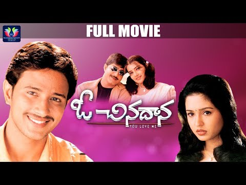 O Chinadana Telugu Full Comedy Movie HD    Srikanth    Raja    Gajala    Shruthi Raj    TFC Comedy