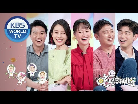 Guests: ChoSeungyeon, EricNam, LeeHyunyi, LeeHyejung, LeeSeungyun[Hello Counselor/ENG/2019.02.18]