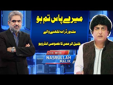 Live With Nasrullah malik - Saturday 18th January 2020