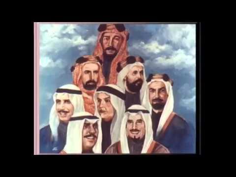 Kuwait History (Briefly)