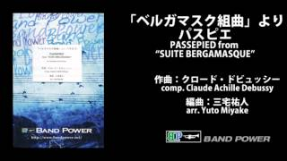 """PASSEPIED from """"SUITE BERGAMASQUE"""" 作曲:クロード・ドビュッシー(Cl..."""