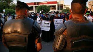شاهد: عراقييون يتظاهرون أمام السفارة الفرنسية في بغداد احتجاجا على تصريحات ماكرون…
