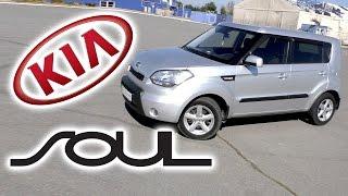Kia Soul - хорошая машина? Самый подробный отзыв-обзор от владельца