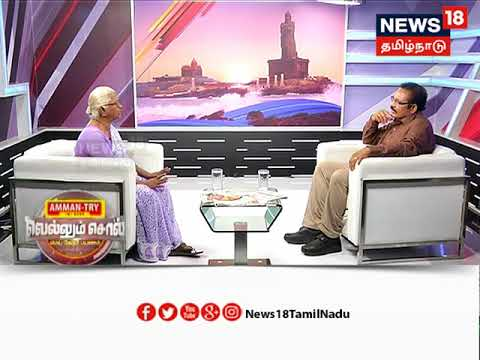 Exclusive Interview with Perarivalan's Mother Arputhammal | Vellum Sol | News18 Tamil Nadu