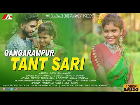 Santali Video Song - Gangarampur Tant Sari
