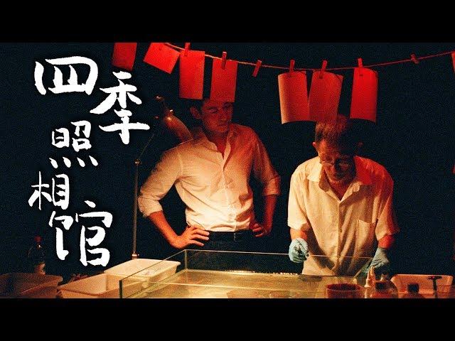 【新年旧味小剧场 #3】今天我不做饭,想讲一个故事。