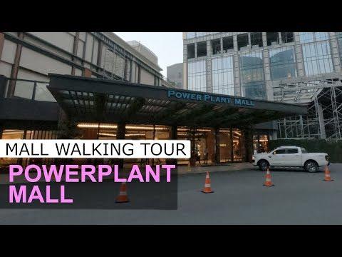 PowerPlant Mall, Rockwell Makati Philippines