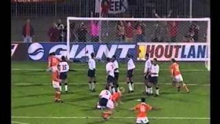 Holland vs England World Cup 1994 Qualifier