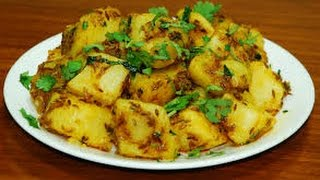 Jeera Aaloo Recipe, Quick Cumin Potato Indian Curry,vegetarian/vegan Cooking, Easy Food