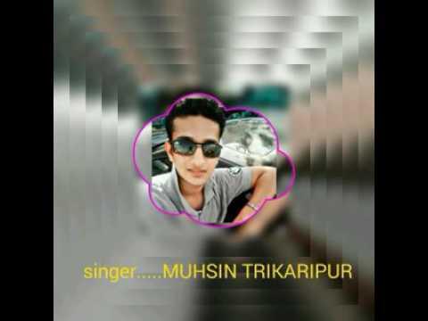 Allahuvinte....mappila song