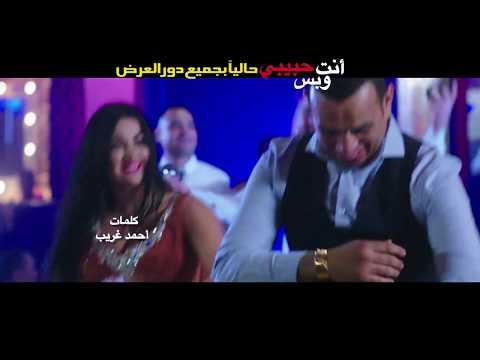 """أغنية  سيما سيما /- محمود الليثى """" صوفينار """" عبسلام /- فيلم انت حبيبي وبس """" 2019"""