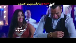 أغنية  سيما سيما /- محمود الليثى