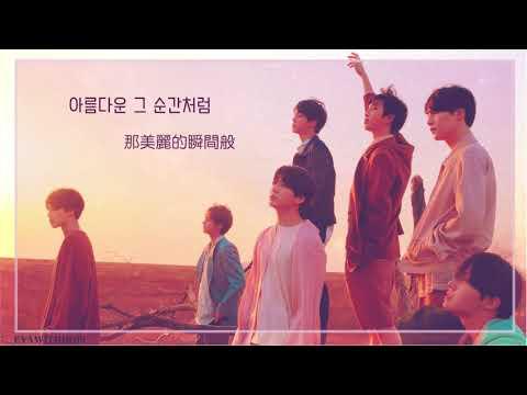 【韓繁中字】BTS 防彈少年團 - Magic Shop