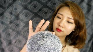 [한국어 ASMR] 새 마이크에 속닥속닥 위스퍼링과 터치 사운드! Binaural whispering and mic touching