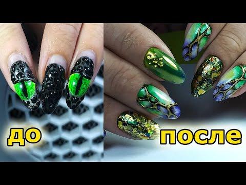 ❤ СУМАСШЕДШИЙ дизайн ногтей ❤ SECRET NAILS ❤ ЯРКИЙ маникюр для ЯРКОЙ девушки  ❤ ПОВТОРЯЮ дизайн ❤