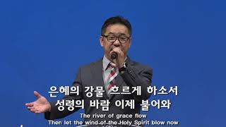 [찬양] 부흥