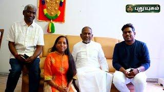 இளையராஜா குடும்பத்தினர் சங்கமிக்கும் மாயநதி   Maayanadhi Audio Launch
