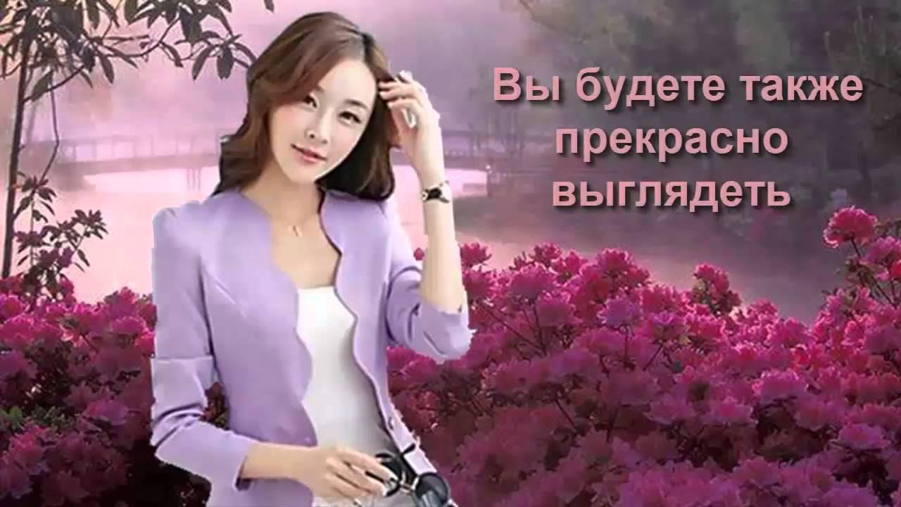 Карточка «женская деловая мода: классический костюм. Деловой стиль женщины. Каковы критерии выбора, и как купить деловой костюм женский в стиле
