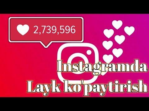 Instagramda Layk ko'paytirish   Инстаграмда лайк купайтириш   Like ko'paytirish   Лике купайтириш
