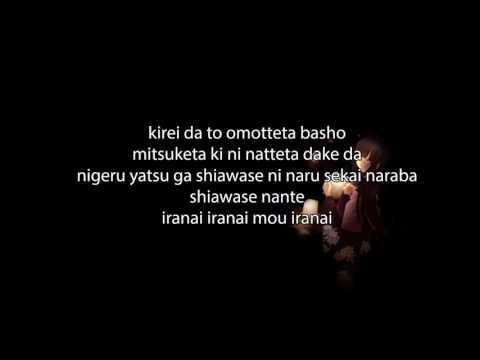 Jigoku Shoujo: Yoi no Togi Hell Girl 4 Opening Theme Songs [ Mio Yamazaki - Noise ] + Lyric