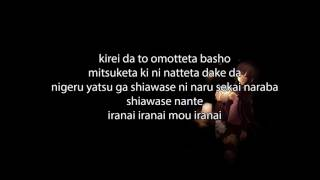 Jigoku Shoujo Yoi No Togi Hell Girl 4 Opening Theme Songs Mio Yamazaki Noise Lyric