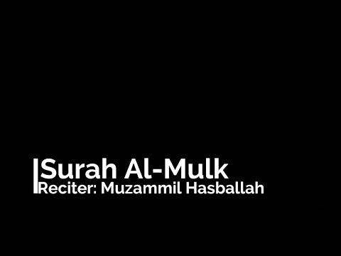 surat-al-mulk-|-muzammil-hasballah