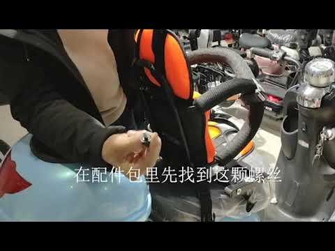 Cách Lắp Ghế Ngồi Sau Xe Máy điện, Xe Máy _0357879585