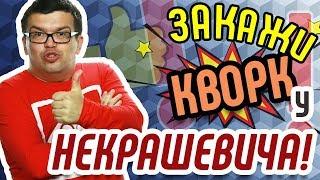 Шаурма в Минске ч.7 - Плов Ру.Бай на Каменной горке. Отзыв