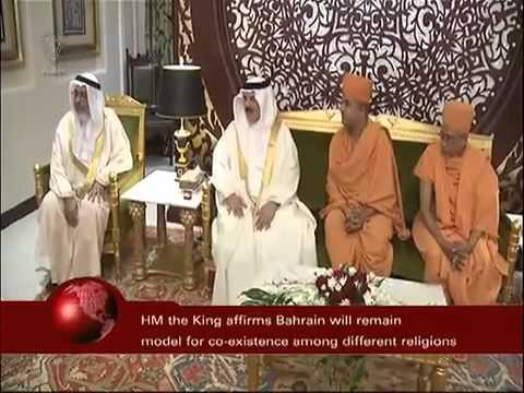 TV 55 Bahrain english news bulletins 10-9-2013.mp4