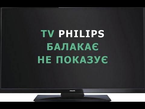 Розборка, ремонт TV Philips 32pfl3008t/12. Доробка драйверу, ремонт LED підсвітки ТВ Philips