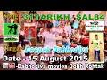 NEW HARYANVI RIMIX RAGNI SONG | 31 TARIKH SAL 84 |