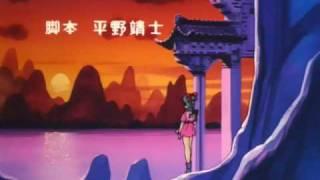 Ending Dragon Ball Español (España)