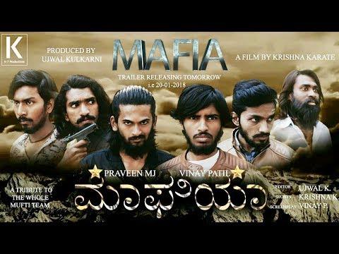 MAFIA KANNADA OFFICIAL ACTION VFX SHORT FILM |  LATEST K-7 RELEASE |  2018 | K-7 PRODUCTIONS