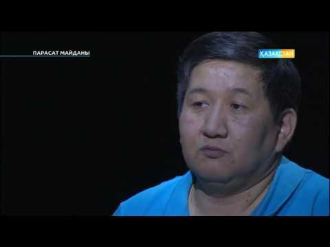 Парасат Майданы - Жоғалтып алған ұрпақтар
