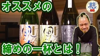 肩ひじ張らずに旬の京和食を味わえる日本料理店!(4/4)
