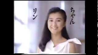 「ちゃん リン シャン」