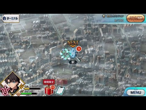 【実況】今更ながらFate/Grand Orderを初プレイする! Part 1