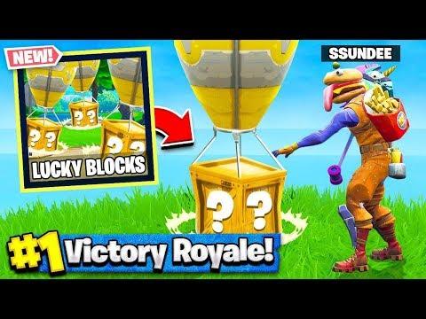 *NEW* LUCKY BLOCKS GAMEMODE in Fortnite Battle Royale (Playground Mode V2)