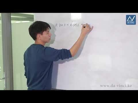 Решение тригонометрических уравнений 10 класс видеоурок