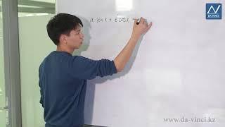 10 класс, 23 урок, Методы решения тригонометрических уравнений