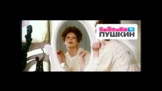 """Телеканал """"Дом кино"""""""