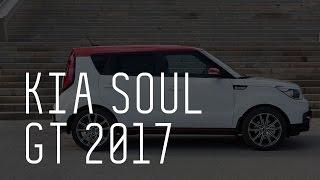 KIA SOUL GT 2017  - БОЛЬШОЙ ТЕСТ ДРАЙВ