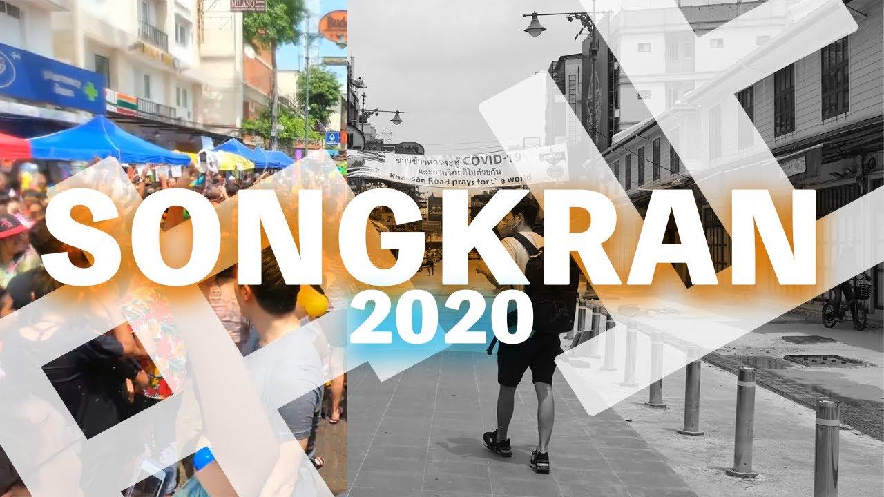 ソンクラーン 2020