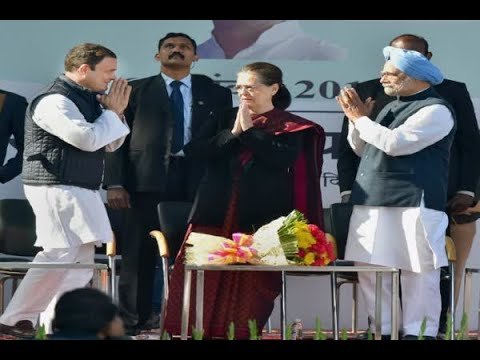 In Graphics: Rahul Gandhi today takes over as Congress chief