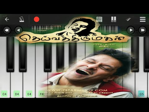 Deiva Thirumakal Bgm Piano | Life is Beautiful Bgm Piano | Tamil Movie | Mobile Piano