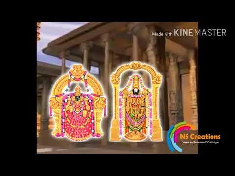 Venkata Ramana Thandri Venkata Ramana Orginal Song Dy (nithish)